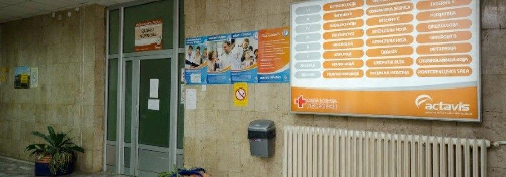 Opsta bolnica Leskovac